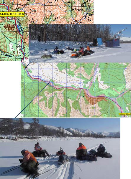 Отчёт о лыжном походе шестой категории сложности по хребту Черского