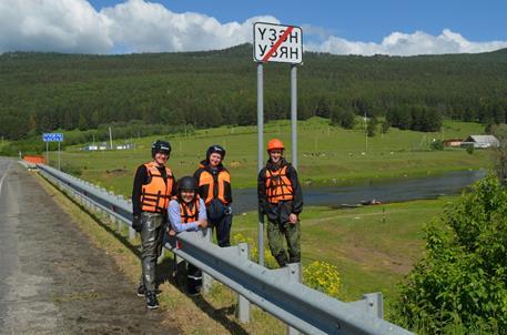 Отчет о водном походе по Южному Уралу