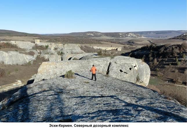 Отчёт о пешеходном туристском походе первой категории сложности по Крыму