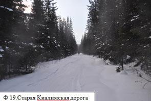 Отчёт о лыжном туристском походе первой категории сложности по Южному Уралу